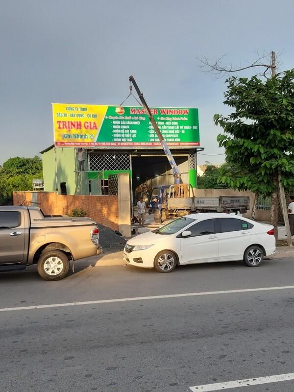 Lam Cua Binh Duong 02 (1)